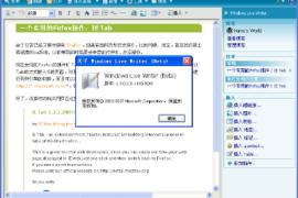 新版Live Writer和WordPress不兼容(中文乱码)