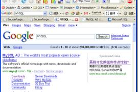 Microsoft在Google买下了Mysql关键字的广告