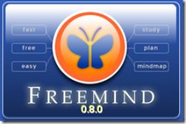FreeMind的安装和使用