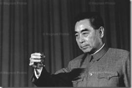 纪念周总理诞辰110周年