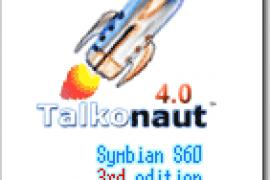 推荐Talkonaut,Fring的一个有力竞争者