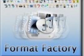 傻瓜式视频转换软件FormatFactory(格式工厂)