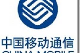 3G促使北京上海GPRS资费下调,但实际效果有限